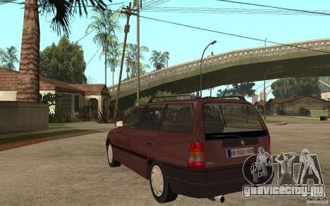 Opel Astra SW 1.6 1994 для GTA San Andreas вид сзади слева