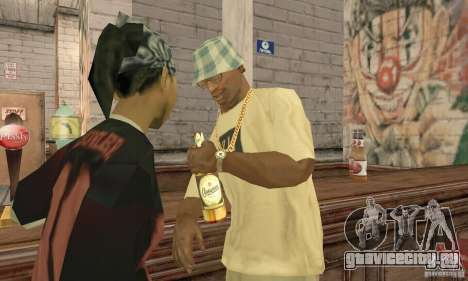 Пиво СЛАВУТИЧ для GTA San Andreas второй скриншот