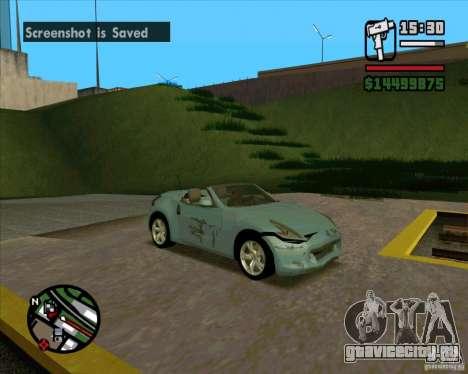 Nissan 370Z Roadster для GTA San Andreas вид справа