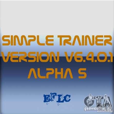 Simple Trainer Version v6.4.0.1 alpha 5 для GTA 4