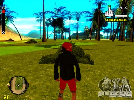 Skin бомжа v1 для GTA San Andreas пятый скриншот