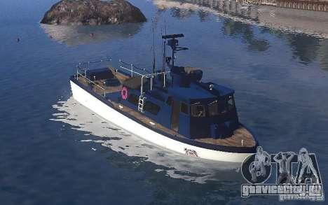 Coast Guard Patrol для GTA 4