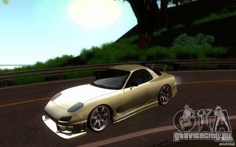 Mazda Rx7 C-West для GTA San Andreas