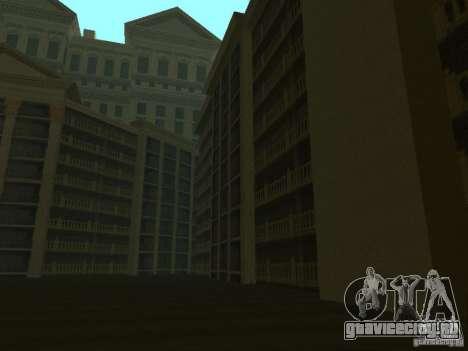 Новые текстуры для казино Калигула для GTA San Andreas третий скриншот