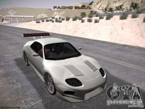 Mitsubishi FTO GP Veilside для GTA San Andreas