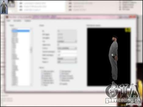 Механик для GTA San Andreas второй скриншот
