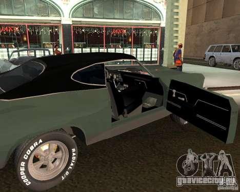 Chevrolet Chevelle 1968 для GTA San Andreas вид справа