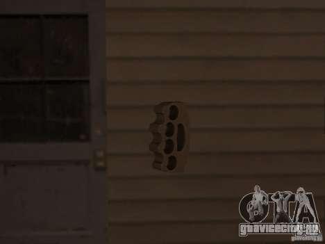 [Point Blank] Brass Knuckles для GTA San Andreas пятый скриншот