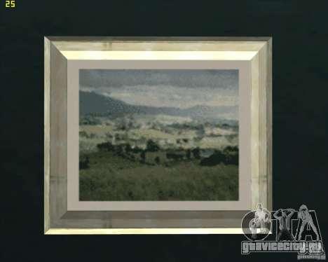 Картины в доме CJ для GTA San Andreas второй скриншот