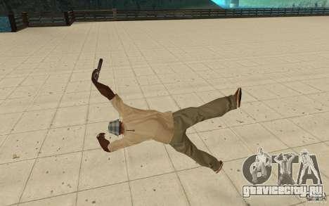 Новые падения для GTA San Andreas пятый скриншот
