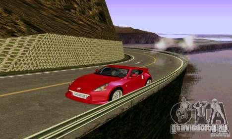Nissan 370Z для GTA San Andreas вид сверху