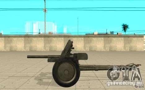 Полковая пушка 53-К 45мм для GTA San Andreas вид слева