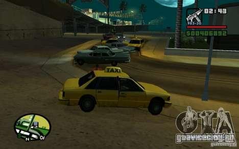 Ухудшение характеристик при ДТП для GTA San Andreas