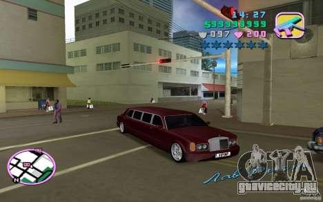 Rolls Royce Silver Seraph для GTA Vice City вид слева