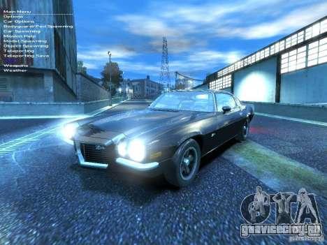 Chevrolet Camaro Z28 для GTA 4