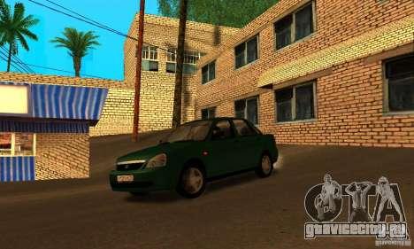 Русская текстура двухэтажного дома для GTA San Andreas
