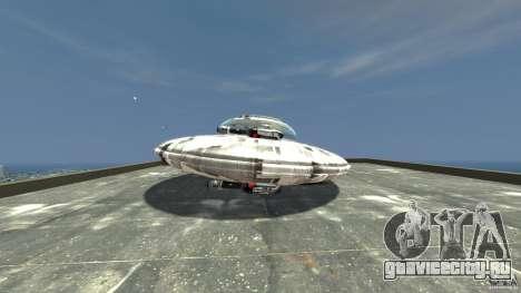 UFO ufo textured для GTA 4 вид слева
