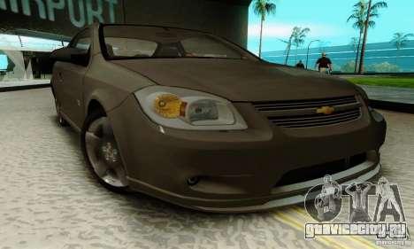 Chevrolet Cobalt SS для GTA San Andreas вид справа