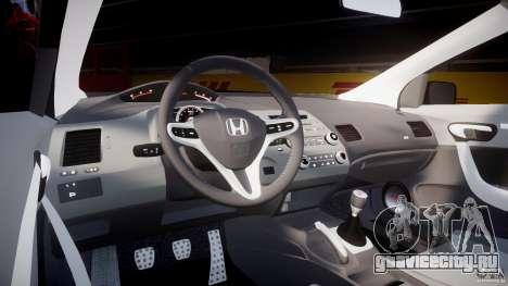 Honda Civic Si Coupe 2006 v1.0 для GTA 4 вид справа
