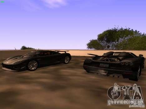 Koenigsegg CCXR Edition для GTA San Andreas вид сзади слева