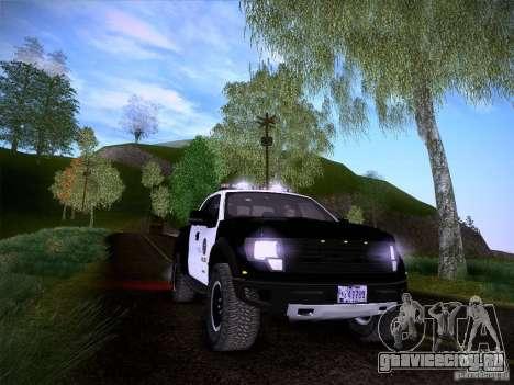Ford Raptor Police для GTA San Andreas вид снизу