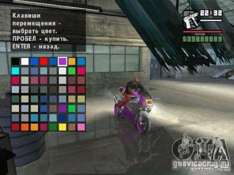 Carcols.dat By Russiamax для GTA San Andreas пятый скриншот