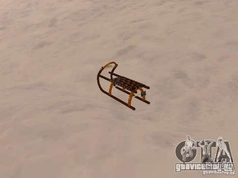 Санки v2 для GTA San Andreas вид справа