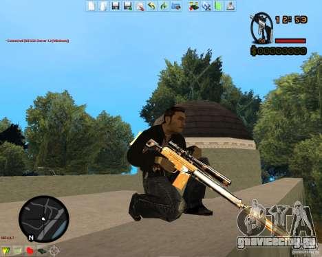 Smalls Chrome Gold Guns Pack для GTA San Andreas восьмой скриншот