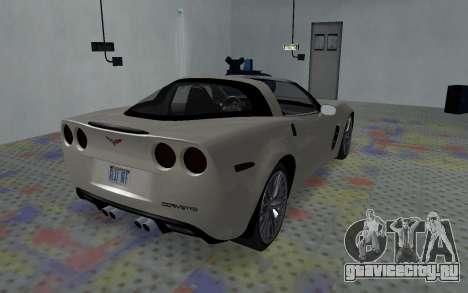 Chevrolet Covette Z06 для GTA San Andreas вид сзади слева