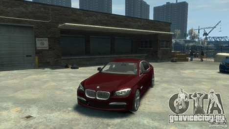 BMW 750i (F01) для GTA 4