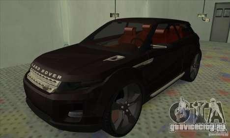 Land Rover LRX для GTA San Andreas