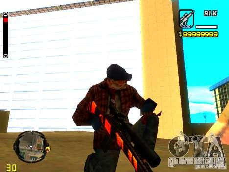 Tiger wepon pack для GTA San Andreas четвёртый скриншот