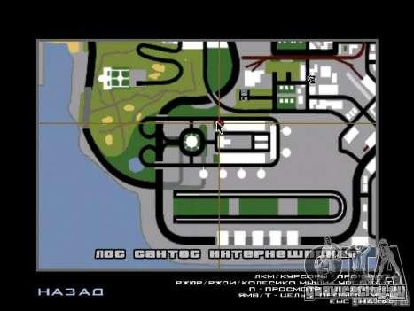 Грэйтлэнд v 0.2 для GTA San Andreas девятый скриншот
