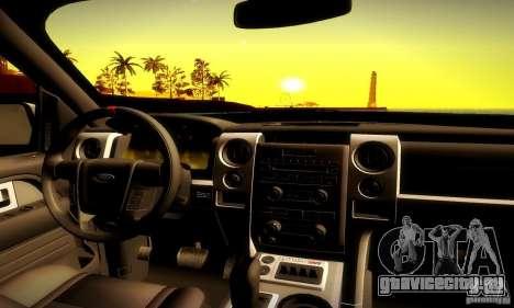 Ford F-150 SVT Raptor V1.0 для GTA San Andreas вид сбоку