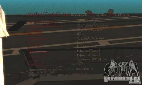 CVN-68 Nimitz для GTA San Andreas второй скриншот