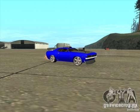 Plymouth Hemi Cuda из NFS Carbon для GTA San Andreas вид слева