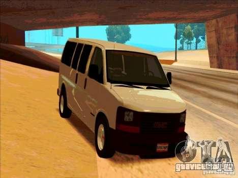 GMC Savanna 2500 для GTA San Andreas вид сзади