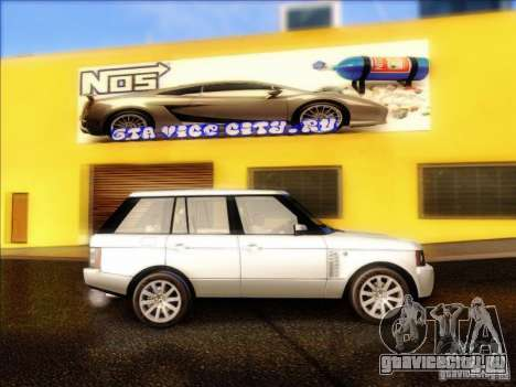 Land-Rover Range Rover Supercharged Series III для GTA San Andreas вид сзади