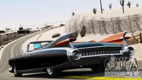 Cadillac Eldorado III Biarritz для GTA 4 вид слева