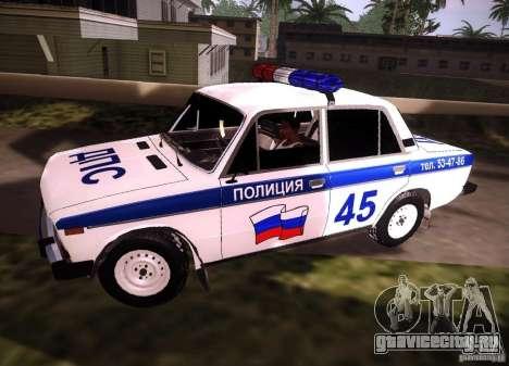 ВАЗ 2106 Полиция v2.0 для GTA San Andreas вид слева