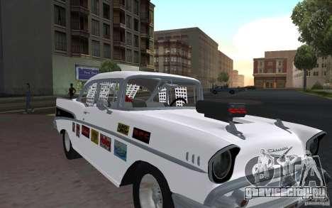 Chevrolet BelAir Bloodring Banger 1957 для GTA San Andreas вид слева
