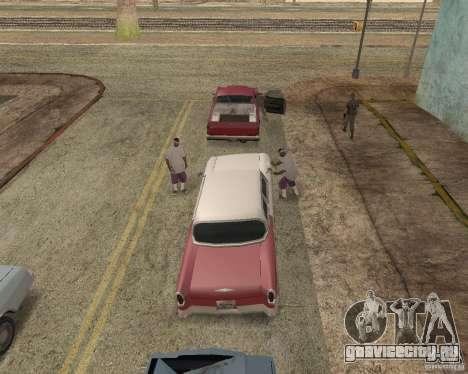 More Hostile Gangs 1.0 для GTA San Andreas второй скриншот