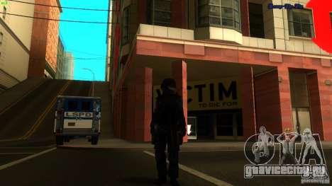 SWAT Officer для GTA San Andreas четвёртый скриншот