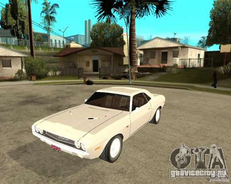 Dodge Challenger R/T Hemi 70 для GTA San Andreas