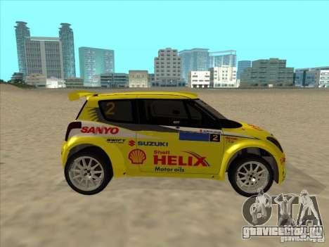 Suzuki Rally Car для GTA San Andreas вид справа