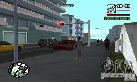 Починка Авто для GTA San Andreas пятый скриншот