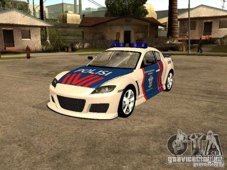 Mazda RX-8 Police для GTA San Andreas
