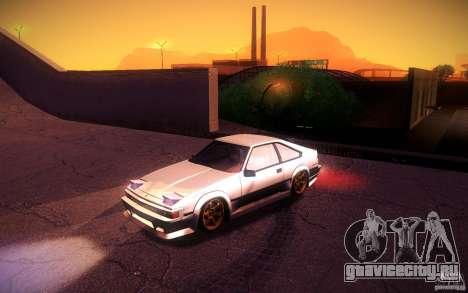 Toyota Supra Drift для GTA San Andreas вид снизу