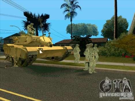 Morpeh в электронном камуфляже для GTA San Andreas третий скриншот