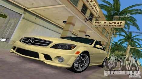 Mercedes-Benz C63 AMG 2010 для GTA Vice City вид сбоку